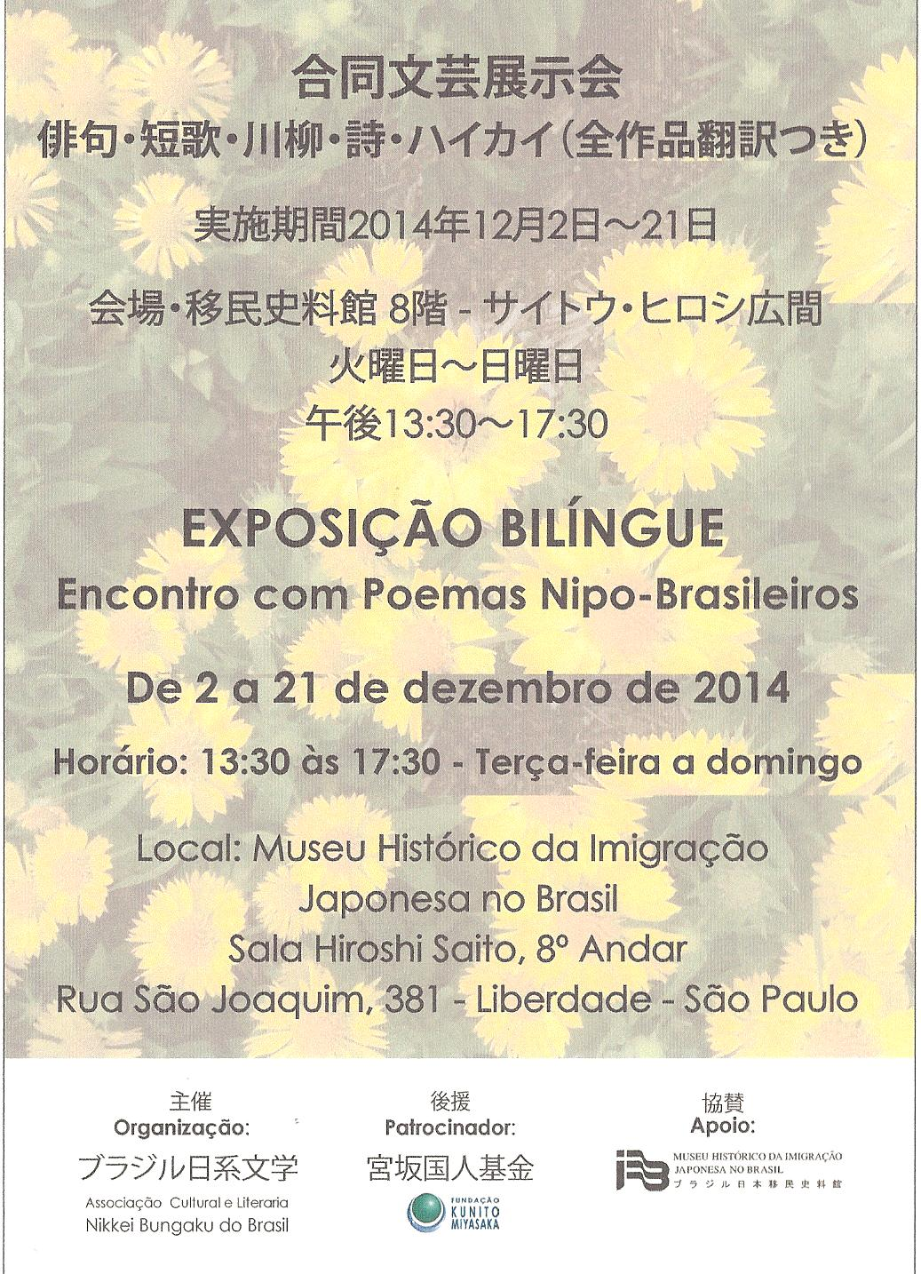 expo literaria bilingue