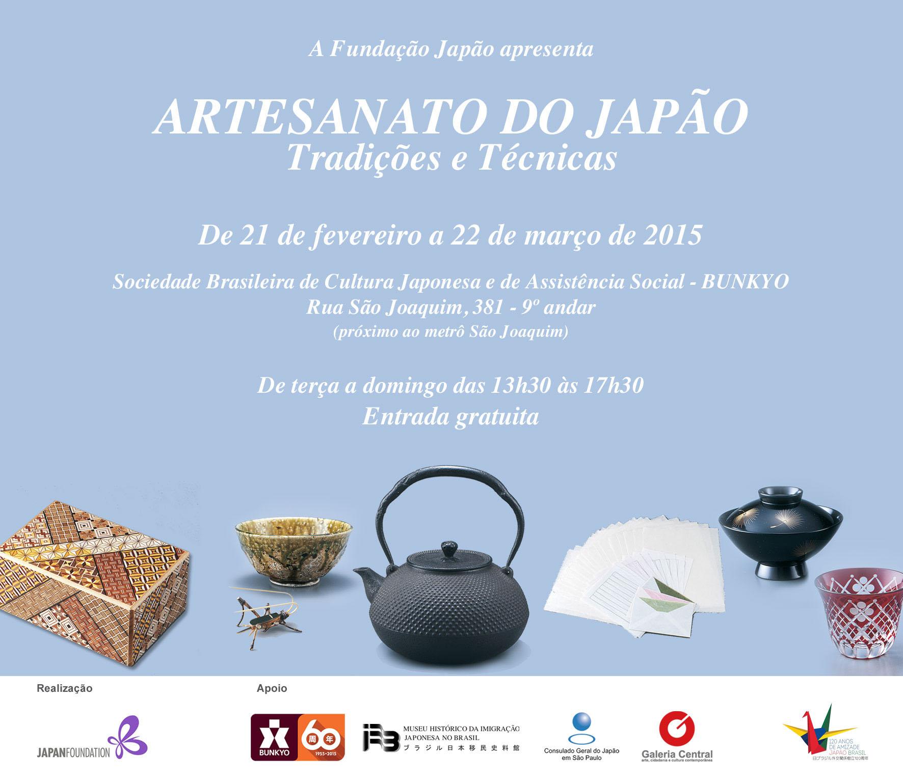 emailing expo artesanato BUNKYO