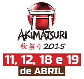 logo-akimatsuri