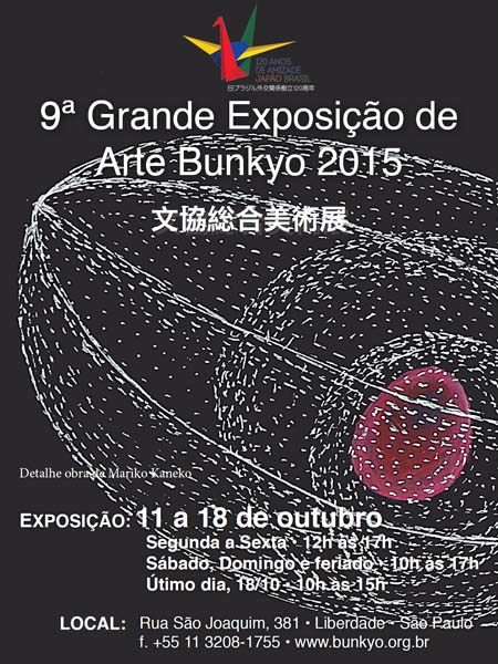 gde expo arte 2015