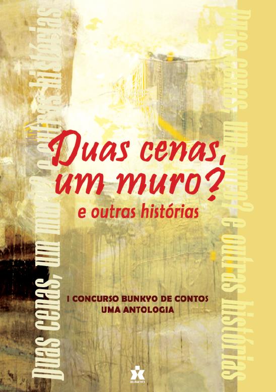 CAPA - Duas cenas um muro - antologia de contos