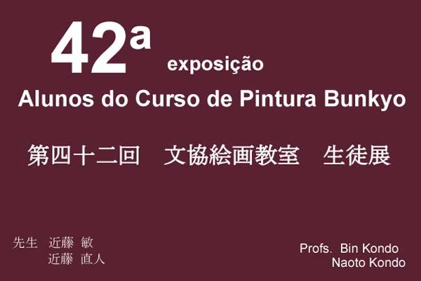 expo curso pintura 2015