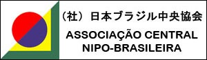 assoc-central-nipo-bras