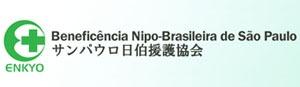 logo-enkyo