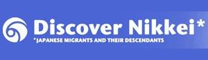 logo-discover-nikkei